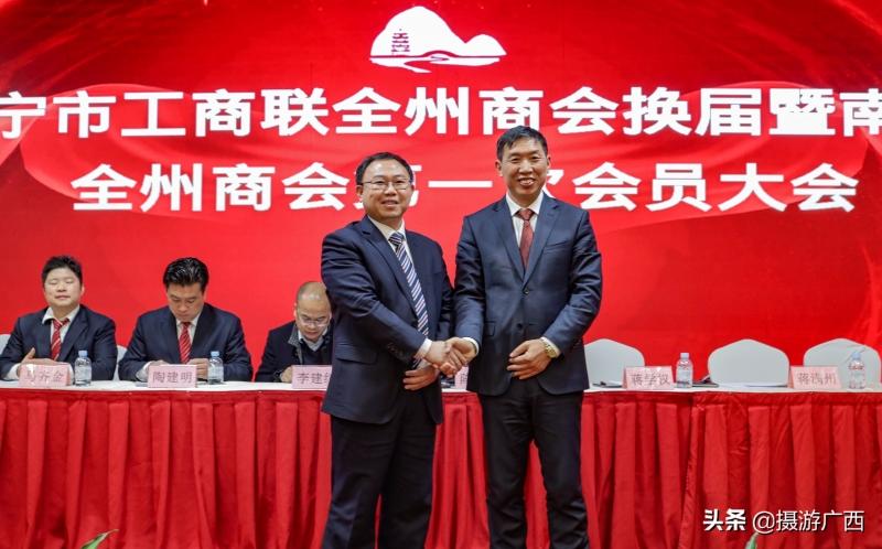 喜讯:壮都通信股份有限公司蒋满州董事长当选为新一届南宁全州商会会长